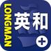 Longman English-Japanese Dictionary PLUS