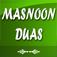 Masnoon Duas